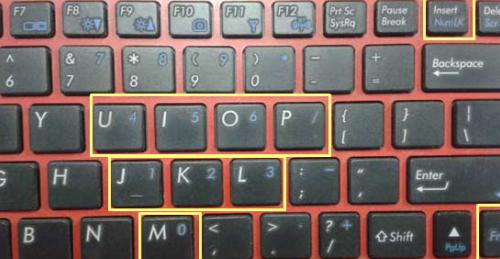 Keyboard Laptop Berubah Jadi Angka