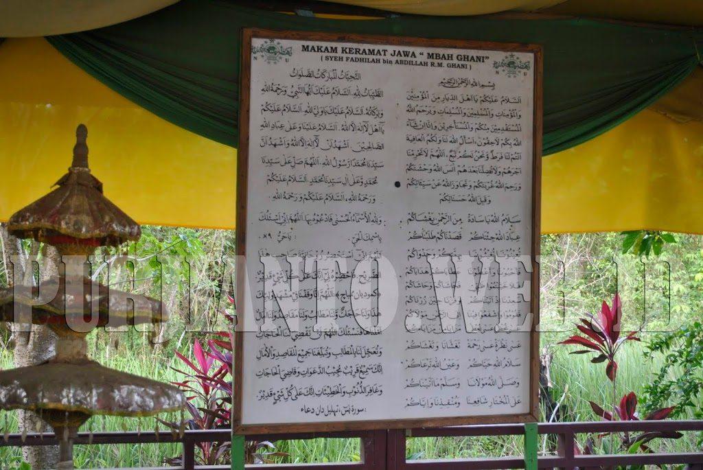 Syekh Fadillah Bin Abdillah